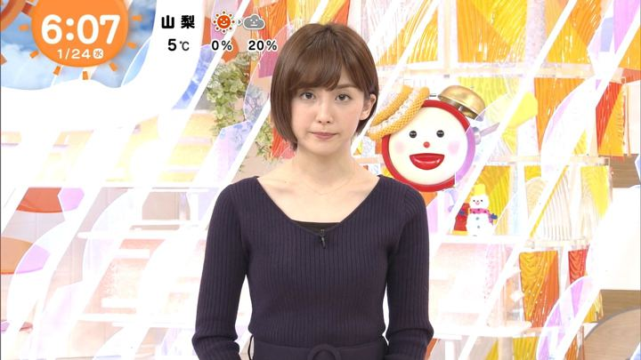 2018年01月24日宮司愛海の画像03枚目