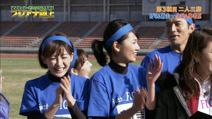 2018年01月24日宮司愛海の画像21枚目