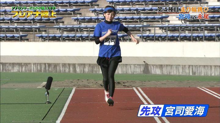 2018年01月24日宮司愛海の画像35枚目