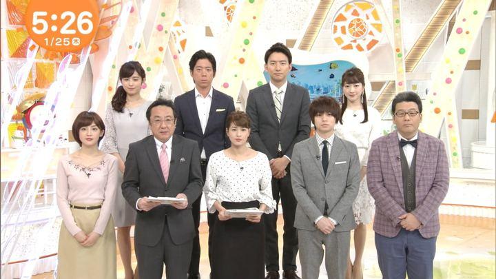 2018年01月25日宮司愛海の画像01枚目