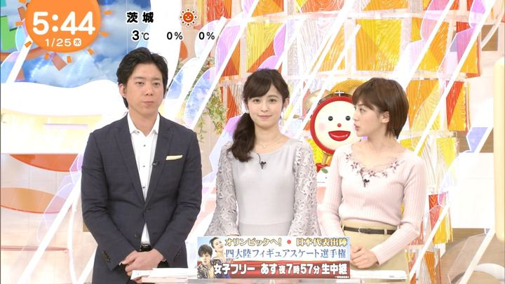 2018年01月25日宮司愛海の画像09枚目