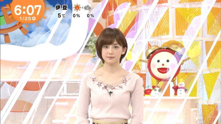 2018年01月25日宮司愛海の画像20枚目