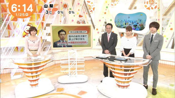 2018年01月25日宮司愛海の画像21枚目