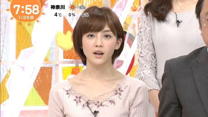 2018年01月25日宮司愛海の画像27枚目