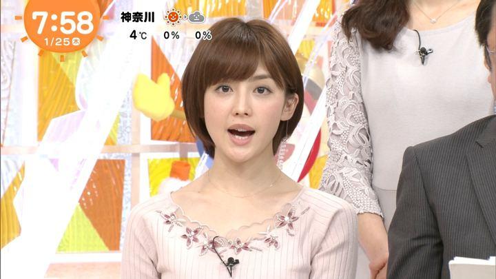 2018年01月25日宮司愛海の画像29枚目