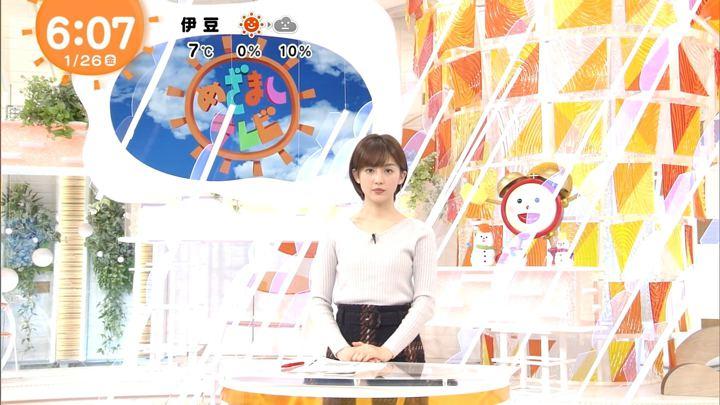 2018年01月26日宮司愛海の画像04枚目