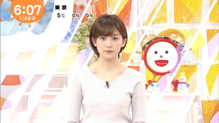2018年01月26日宮司愛海の画像05枚目