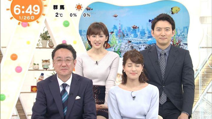 2018年01月26日宮司愛海の画像08枚目