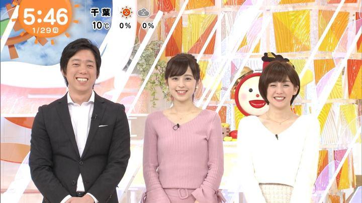 2018年01月29日宮司愛海の画像04枚目