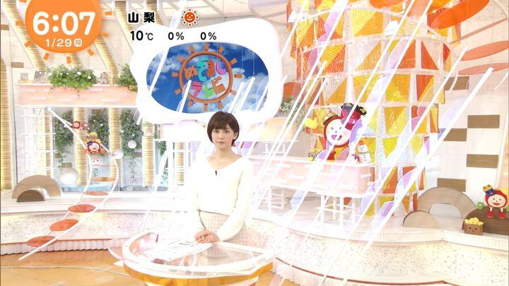 2018年01月29日宮司愛海の画像05枚目