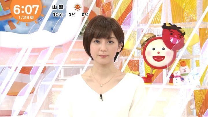 2018年01月29日宮司愛海の画像06枚目