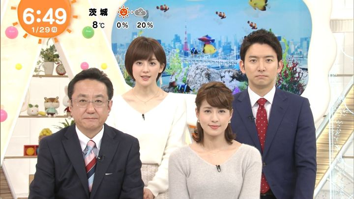 2018年01月29日宮司愛海の画像09枚目