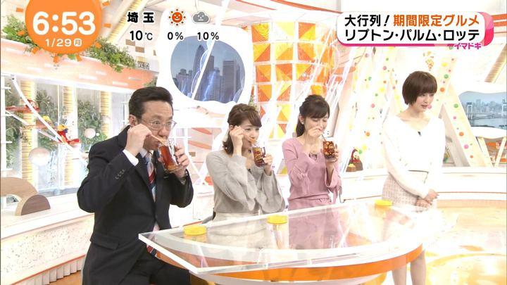 2018年01月29日宮司愛海の画像10枚目