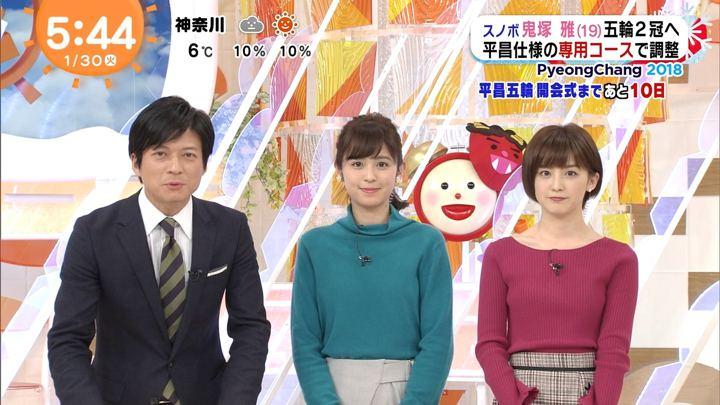 2018年01月30日宮司愛海の画像13枚目