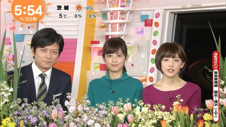 2018年01月30日宮司愛海の画像14枚目