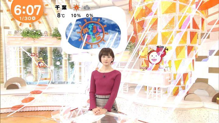 2018年01月30日宮司愛海の画像15枚目