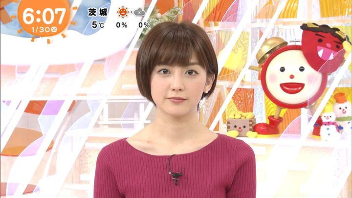 2018年01月30日宮司愛海の画像16枚目