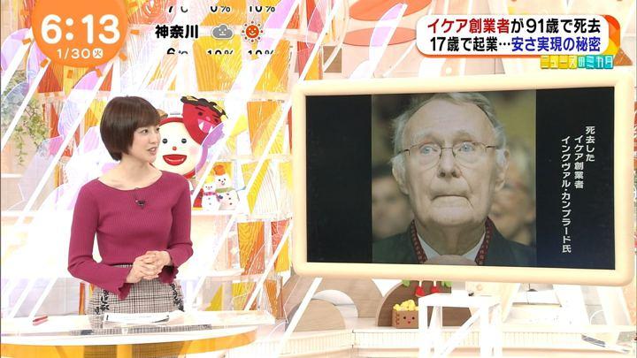2018年01月30日宮司愛海の画像17枚目