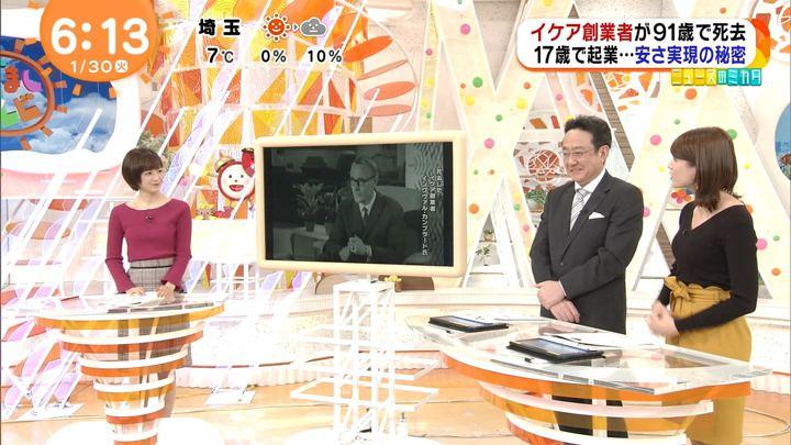 2018年01月30日宮司愛海の画像18枚目