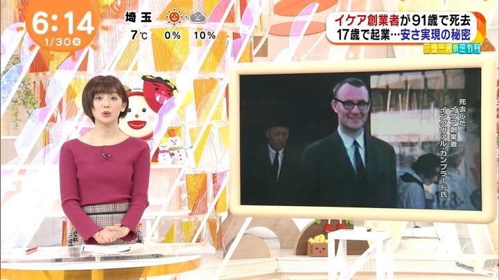 2018年01月30日宮司愛海の画像19枚目