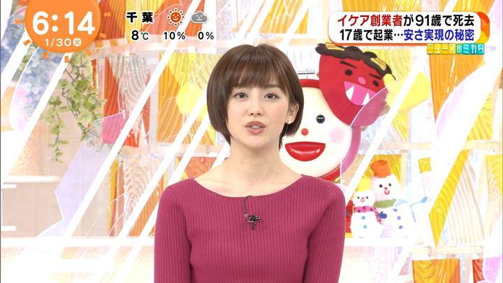 2018年01月30日宮司愛海の画像20枚目