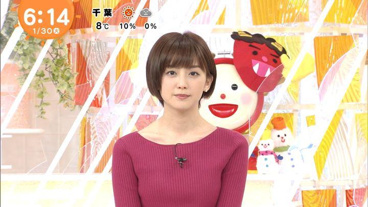 2018年01月30日宮司愛海の画像22枚目