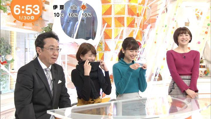 2018年01月30日宮司愛海の画像24枚目