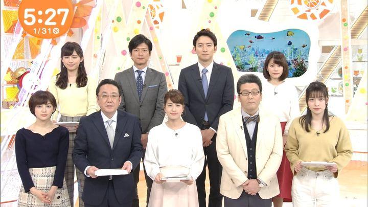 2018年01月31日宮司愛海の画像01枚目