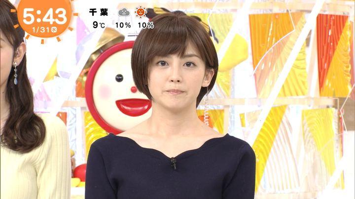 2018年01月31日宮司愛海の画像02枚目