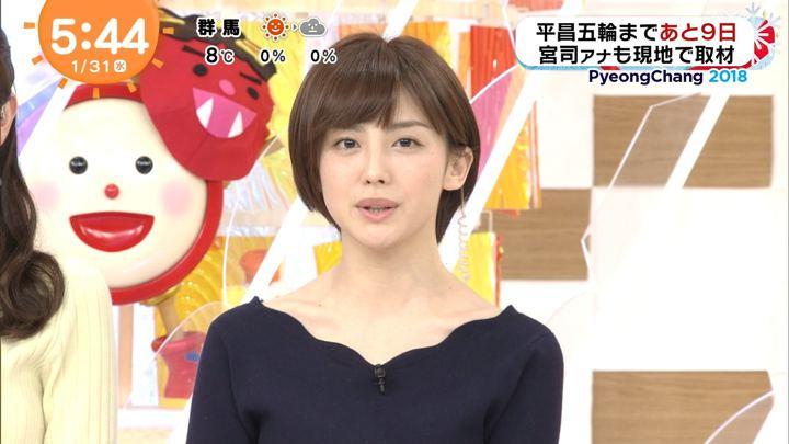 2018年01月31日宮司愛海の画像08枚目