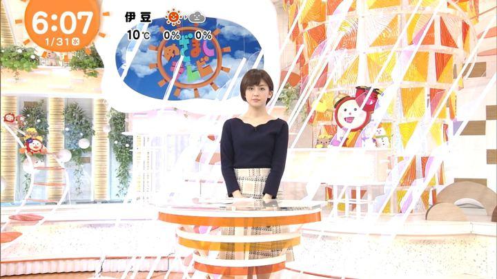 2018年01月31日宮司愛海の画像12枚目