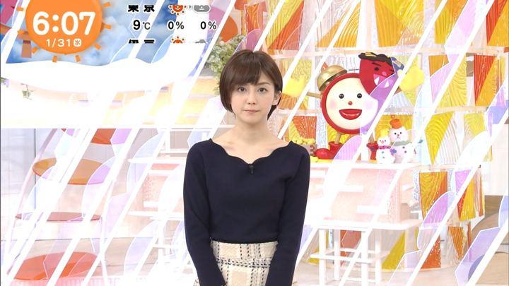 2018年01月31日宮司愛海の画像13枚目