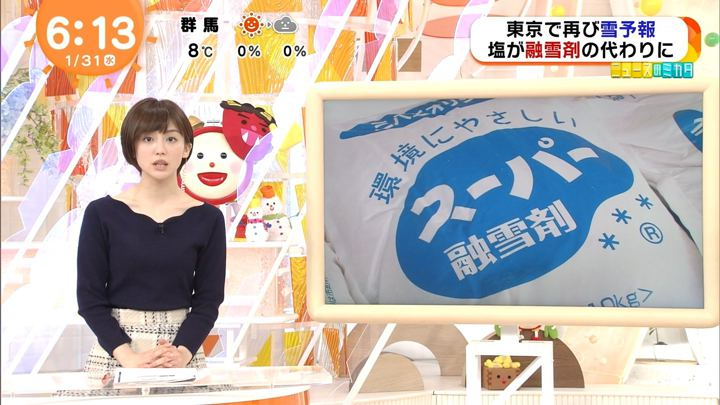 2018年01月31日宮司愛海の画像14枚目
