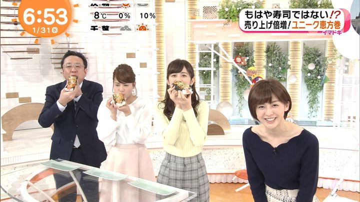 2018年01月31日宮司愛海の画像18枚目