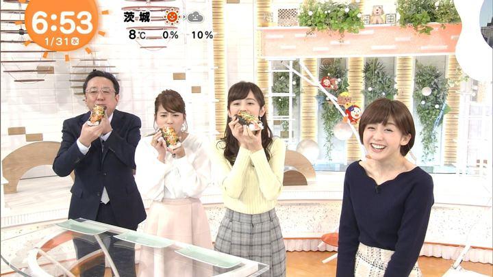 2018年01月31日宮司愛海の画像19枚目