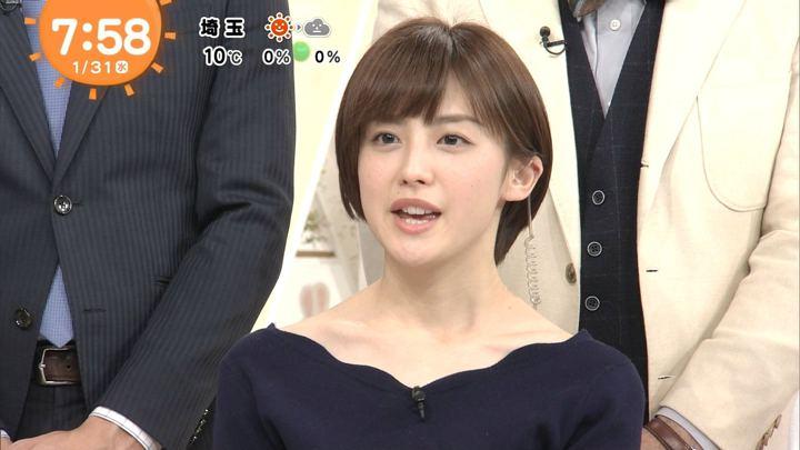 2018年01月31日宮司愛海の画像23枚目