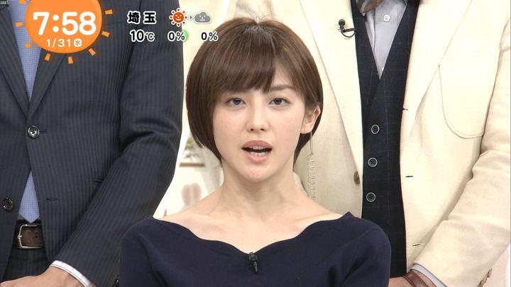 2018年01月31日宮司愛海の画像25枚目