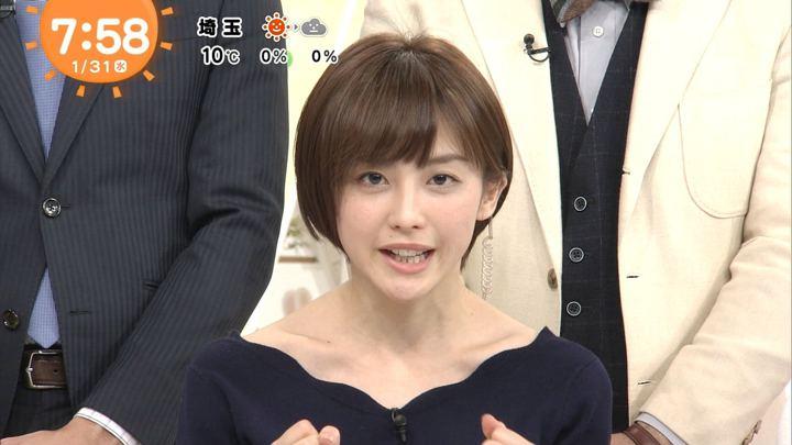 2018年01月31日宮司愛海の画像26枚目