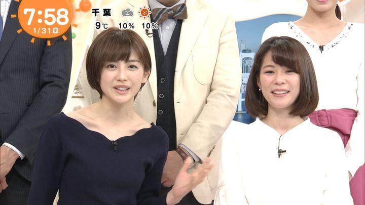 2018年01月31日宮司愛海の画像27枚目