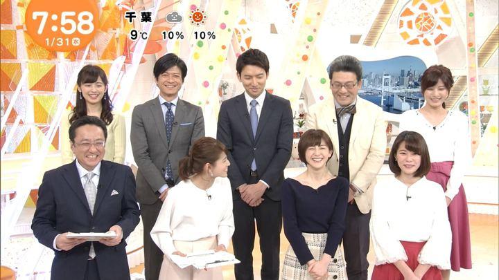 2018年01月31日宮司愛海の画像29枚目