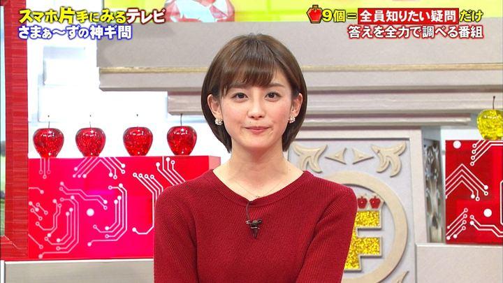 2018年02月03日宮司愛海の画像22枚目