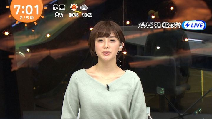 2018年02月05日宮司愛海の画像08枚目