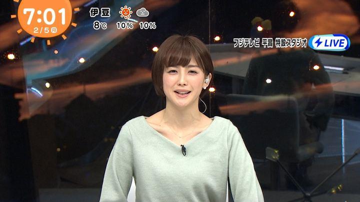 2018年02月05日宮司愛海の画像09枚目