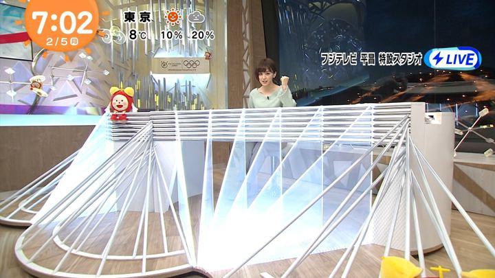 2018年02月05日宮司愛海の画像10枚目