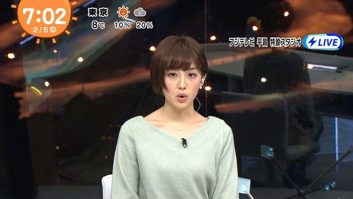 2018年02月05日宮司愛海の画像11枚目