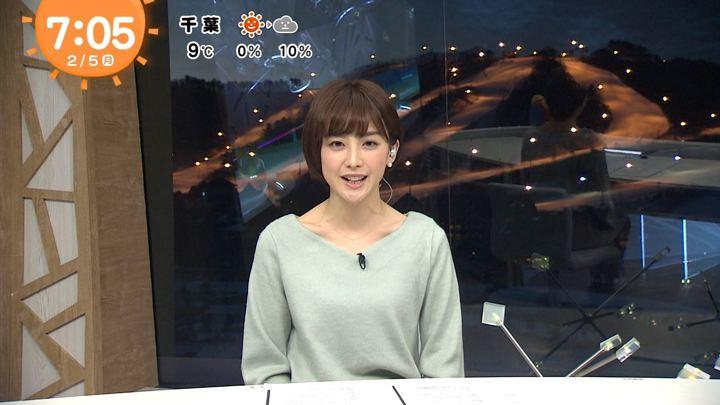 2018年02月05日宮司愛海の画像16枚目