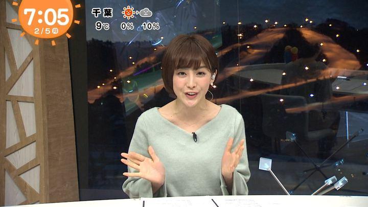 2018年02月05日宮司愛海の画像17枚目