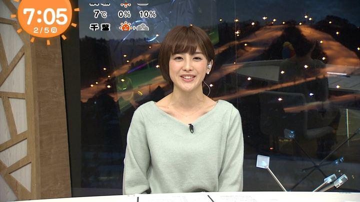 2018年02月05日宮司愛海の画像18枚目