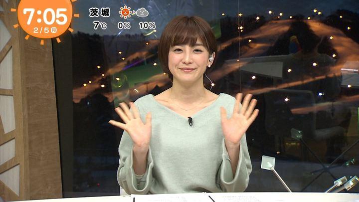 2018年02月05日宮司愛海の画像19枚目