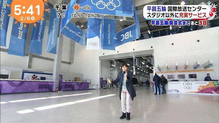 2018年02月06日宮司愛海の画像05枚目